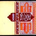 "Illuminated cover by William Cushing Bamburgh on Fitzgerald's ""Rubáiyát of Omar Khayyám,"" 1911."